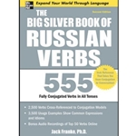 BIG SILVER BOOK OF RUSSIAN VERBS
